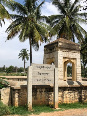 Monument to Tipu Birth Place1
