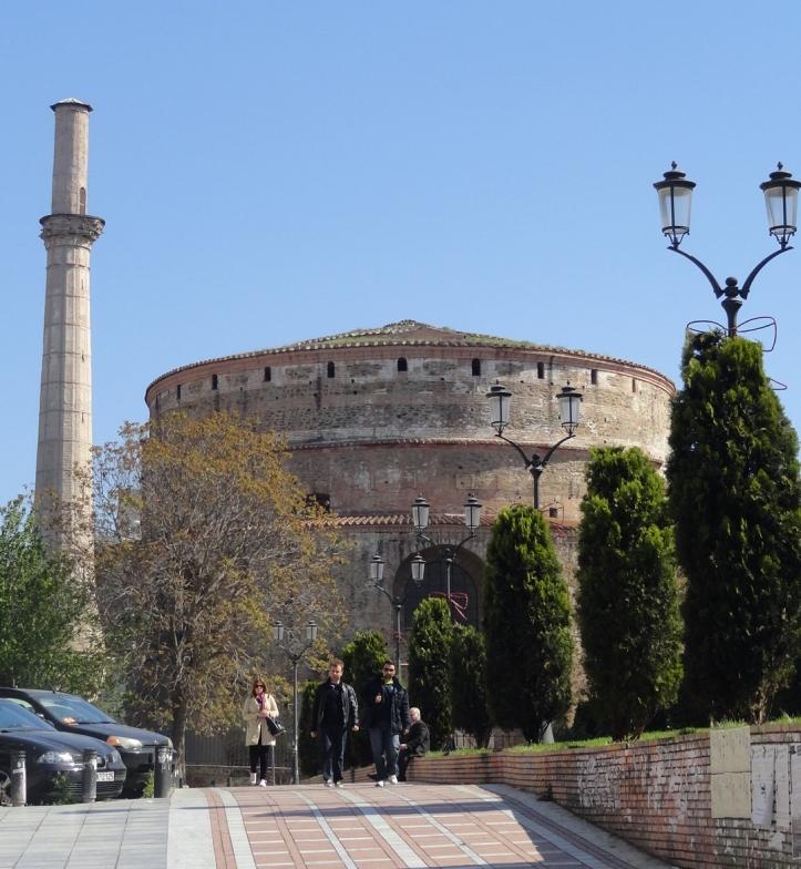 The Rotonda